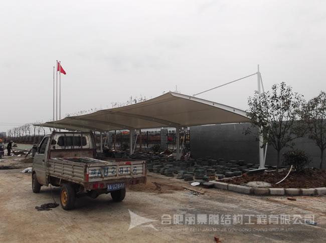 安徽合肥宏立至信机械膜结构车棚膜结构
